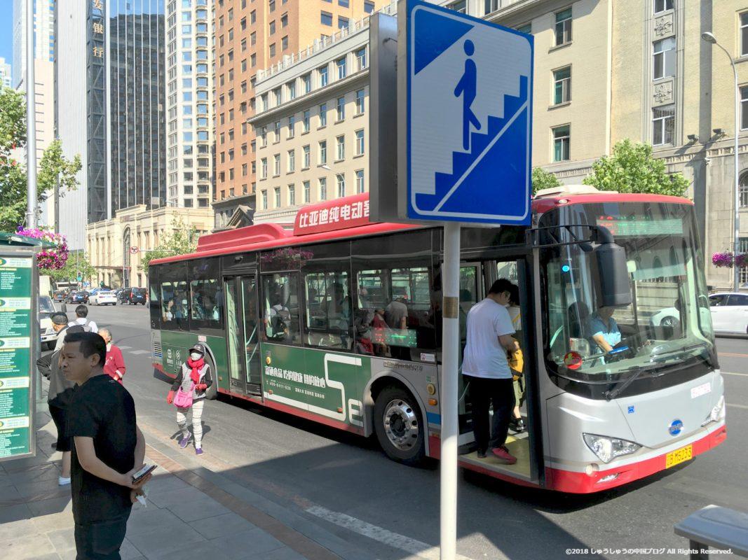 大連のバスの乗車するところ