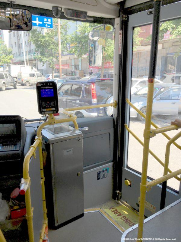大連のバスの料金
