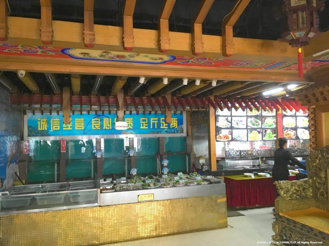 大清花餃子の一階の海鮮料理の水槽