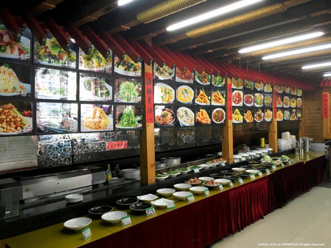 大清花餃子の一階の料理メニュー