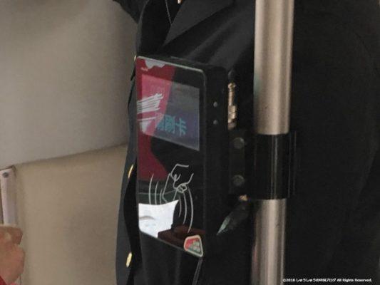 大連路面電車の交通カード読み取り機