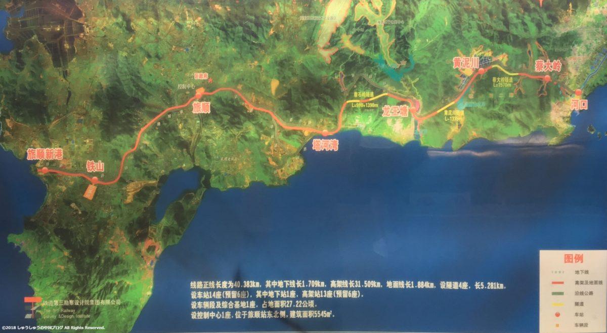 大連地下鉄12号線路線図