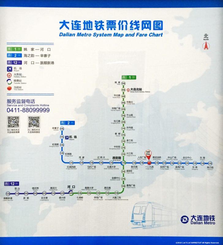 大連地下鉄路線図