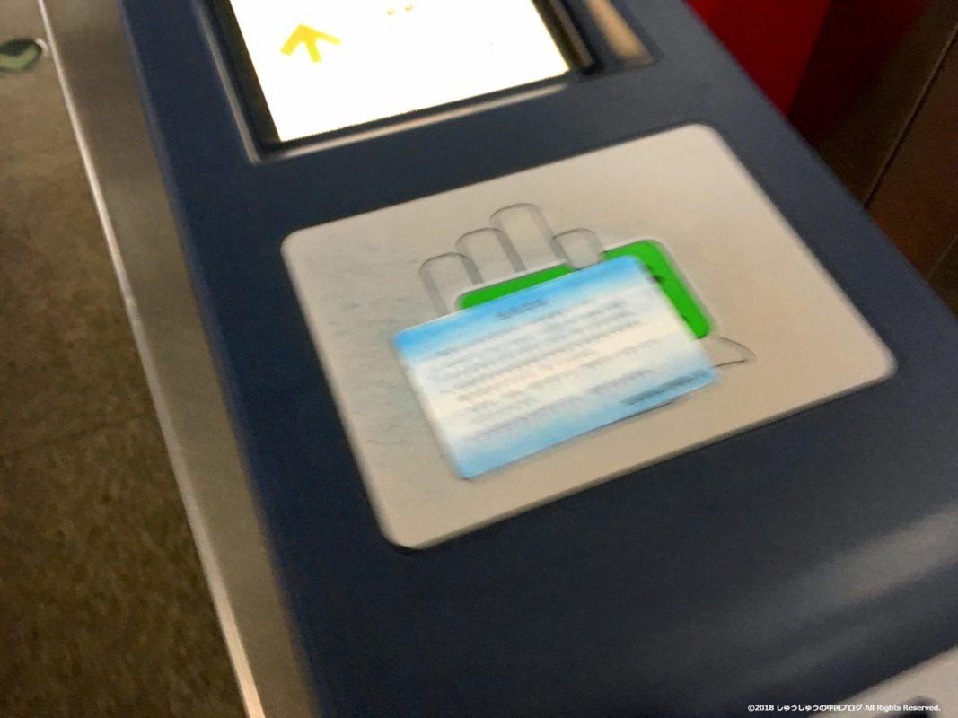 大連地下鉄の改札のカードを読ませる部分