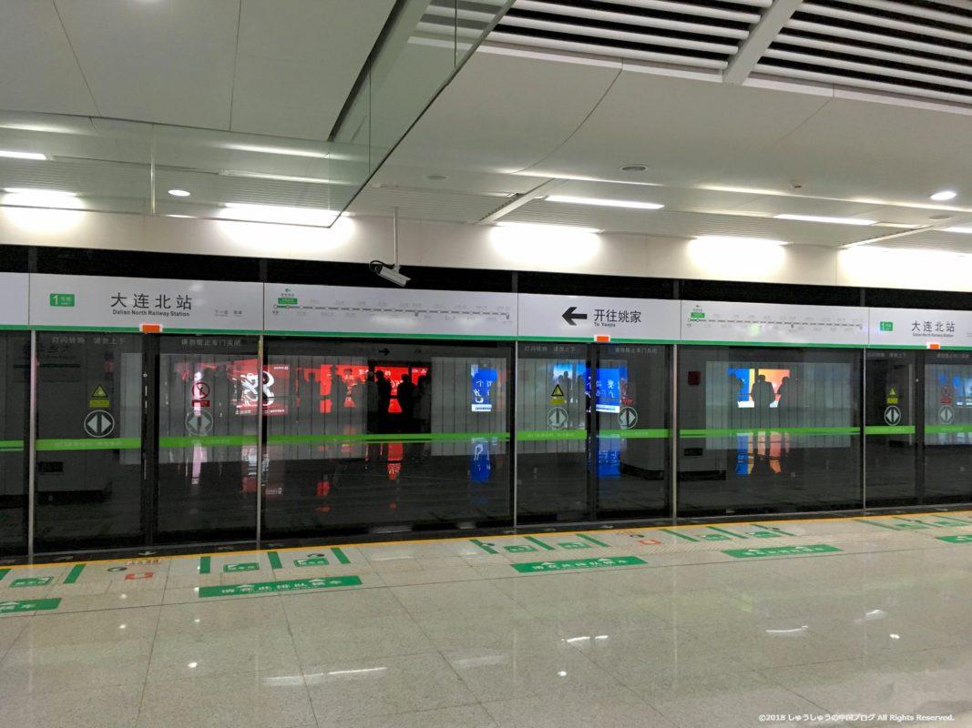 大連地下鉄のホーム(大連北駅)