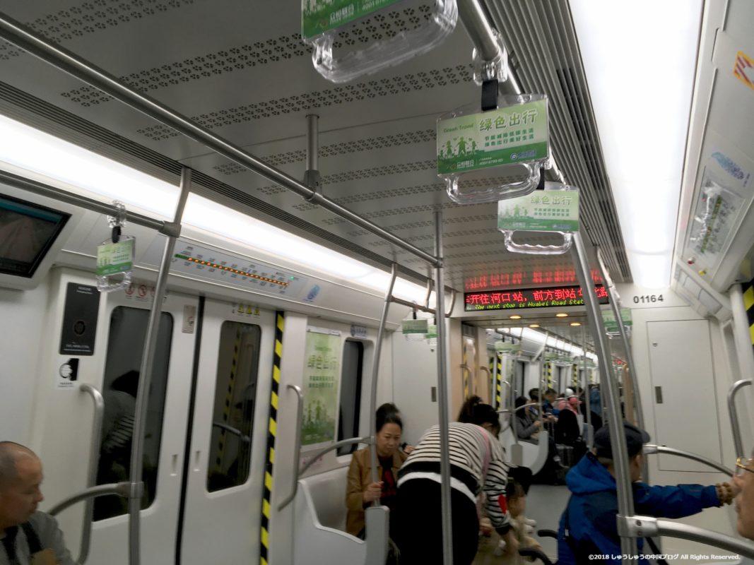 大連地下鉄車両内の様子