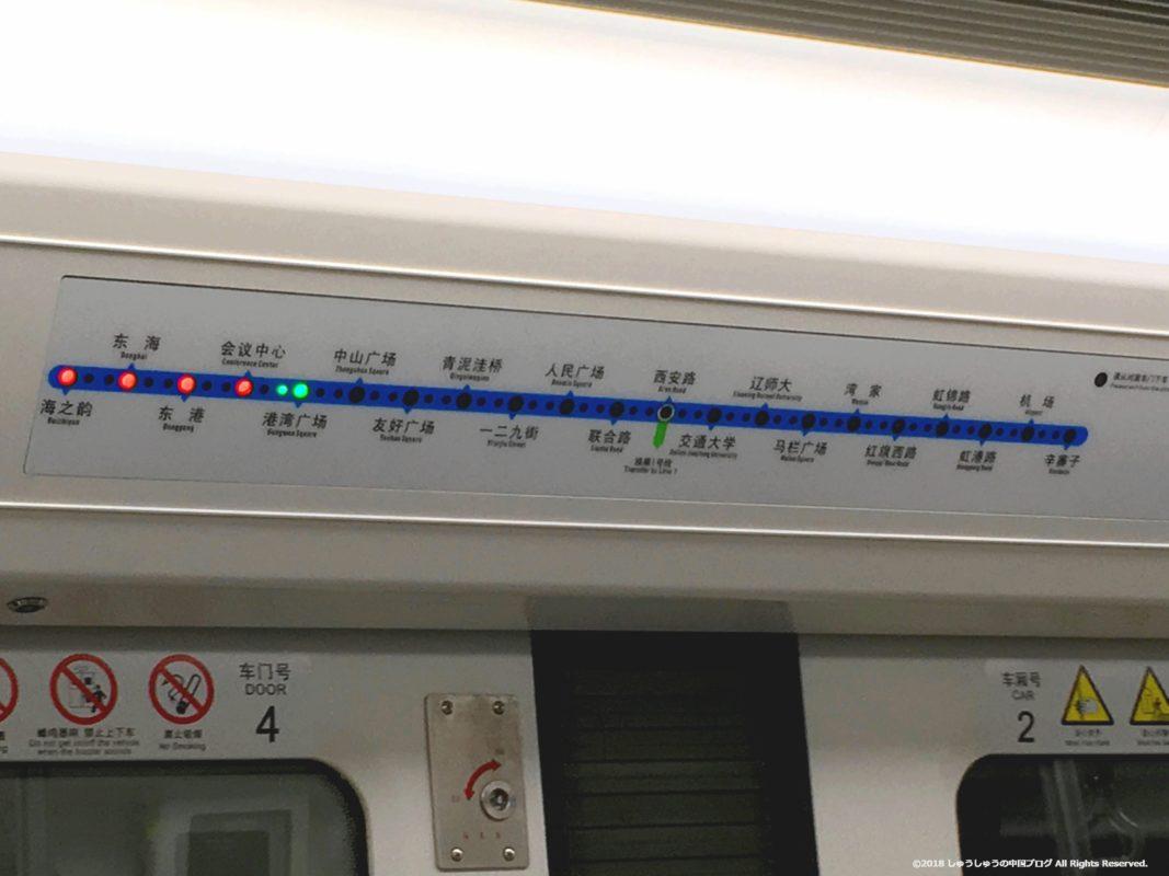 大連地下鉄車両内の案内モニター