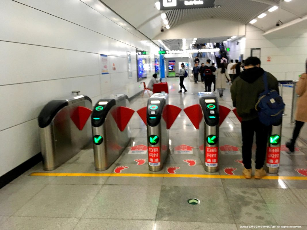 大連地下鉄改札の出口
