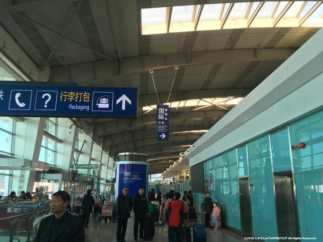 大連空港の出発フロア