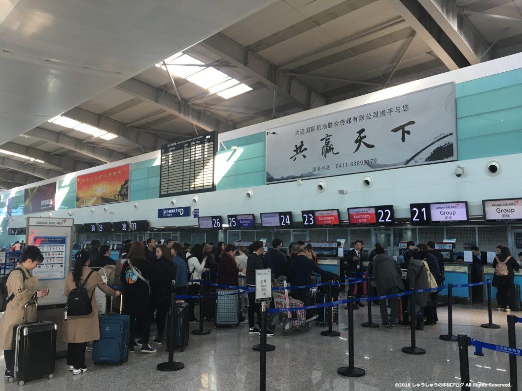 大連空港国際線チェックインカウンターD区