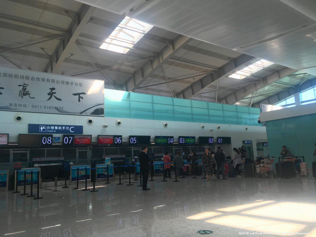 大連空港国際線チェックインカウンターC区