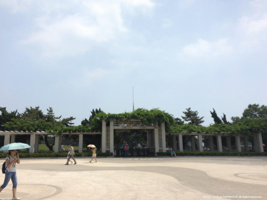 大連 星海公園の入り口