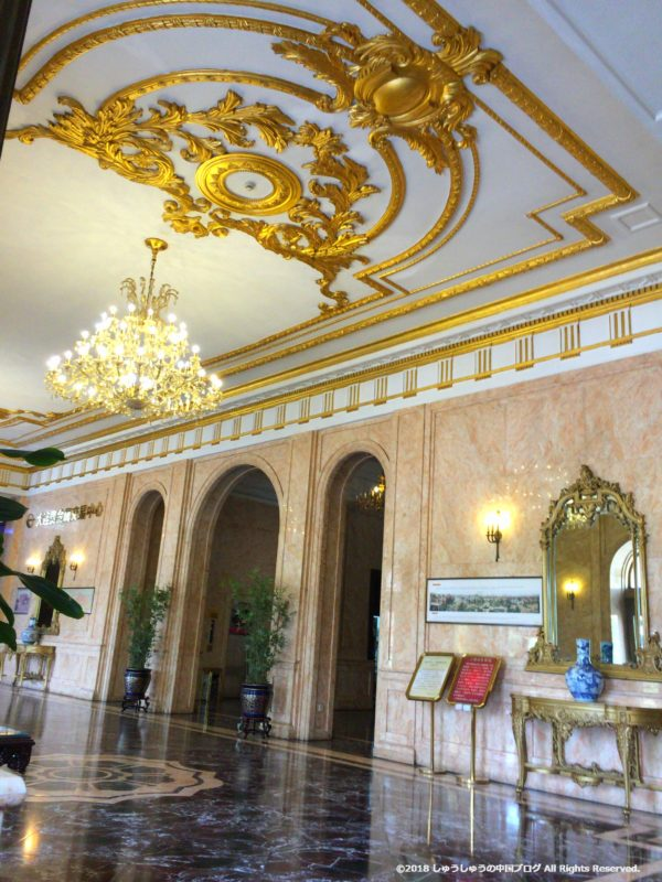 大連ヤマトホテルの内部