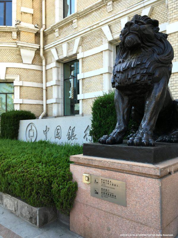 大連中山広場の中国銀行の獅子像