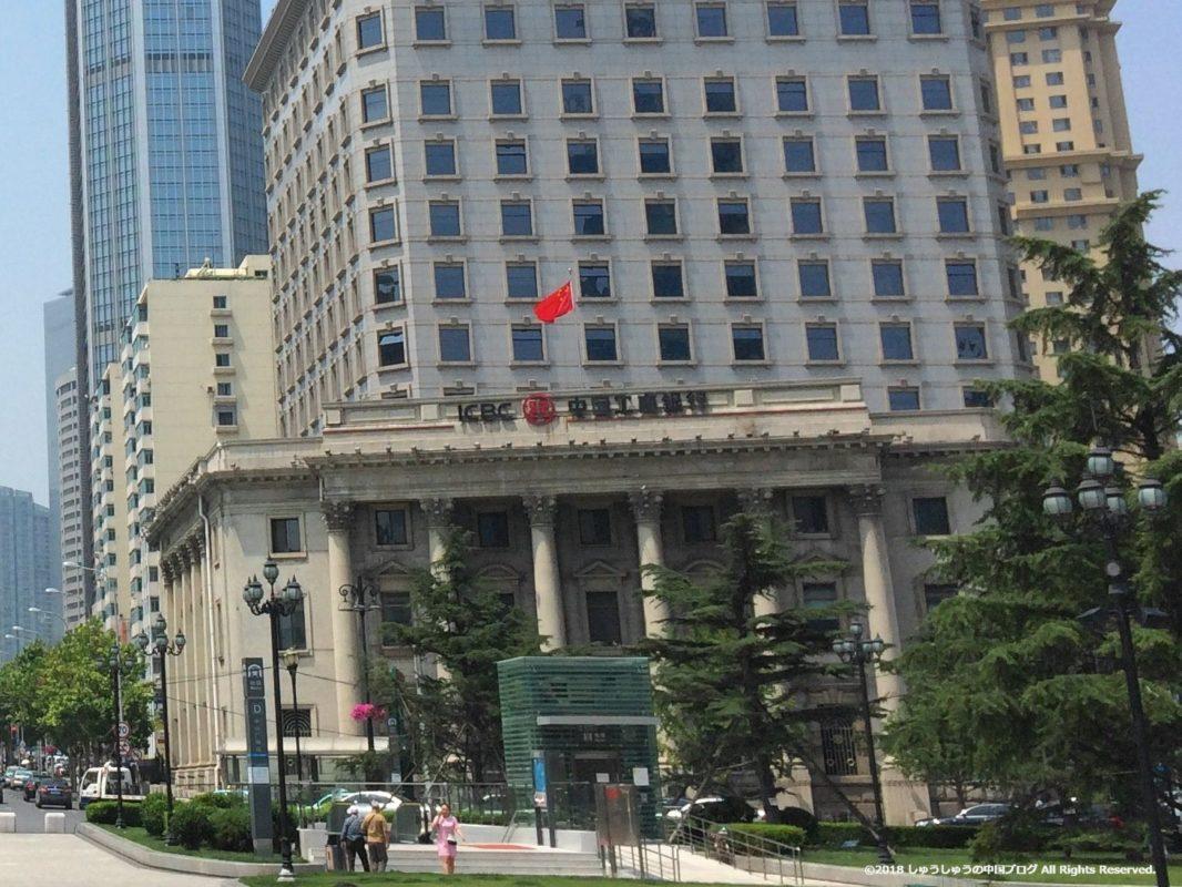大連中山広場の旧朝鮮銀行