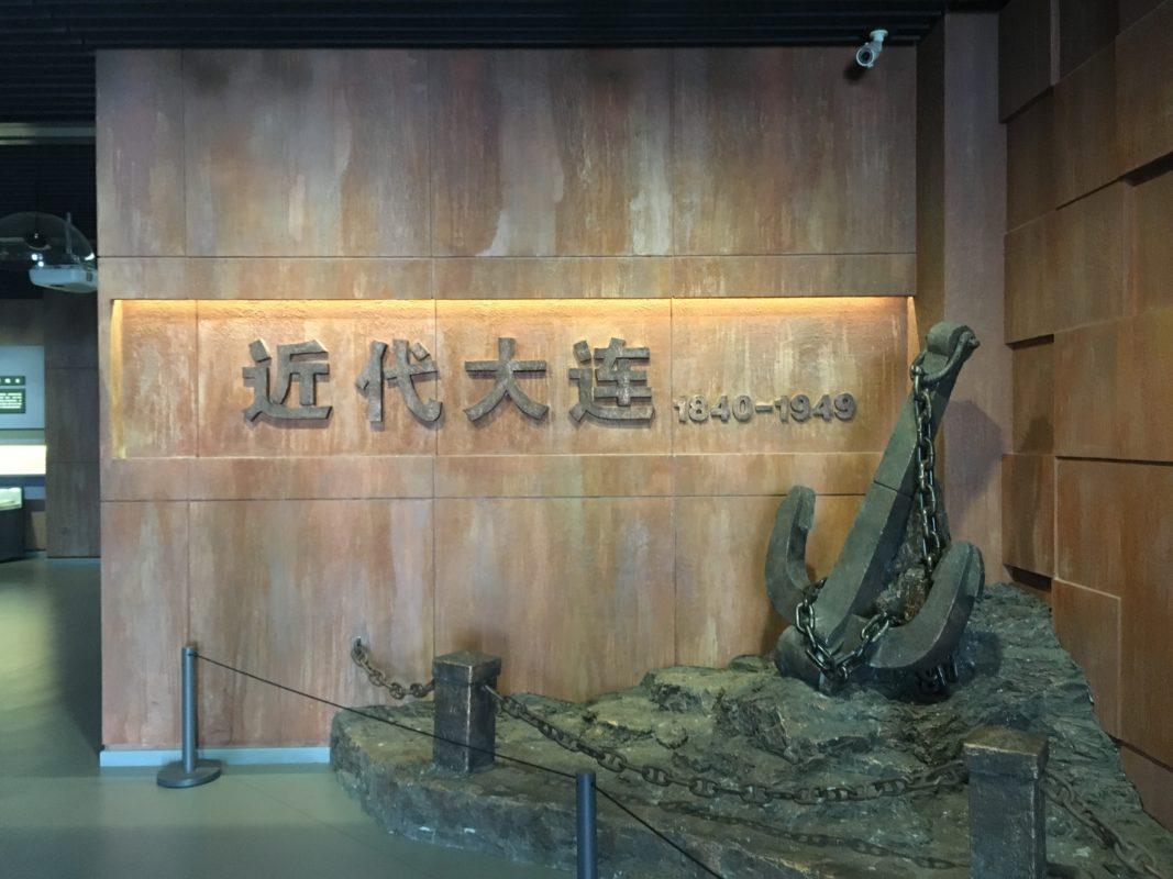大連博物館の展示入り口