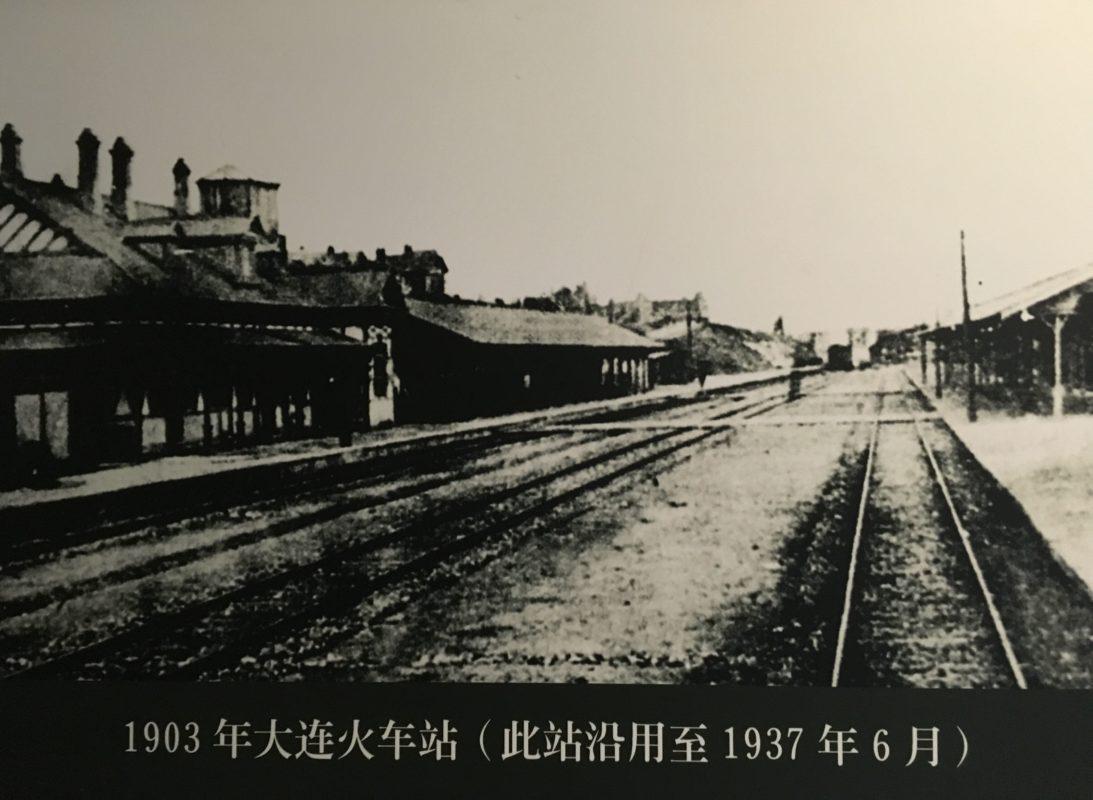 昔の大連駅の写真