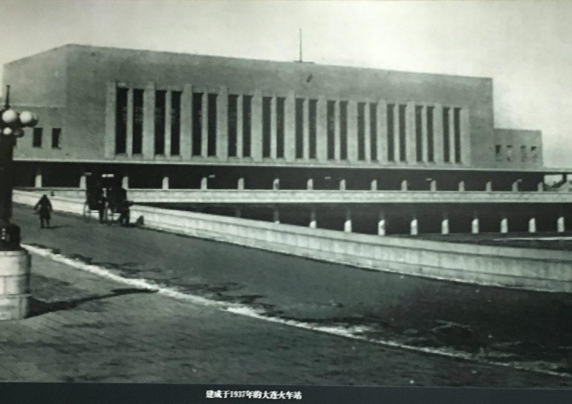今の大連駅の昔の様子