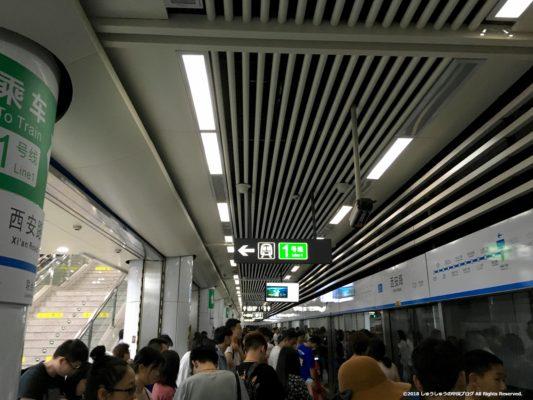 大連地下鉄2号線西安路駅の1号線への乗り換え案内