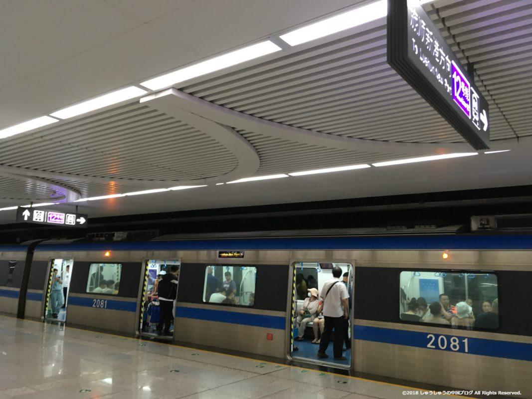 大連地下鉄12号線河口駅の電車