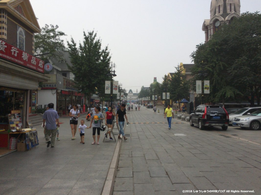 旧ロシア人街