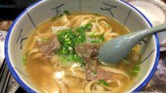 刀削麺 ~生地を刀で削って麺を作る職人技グルメ~