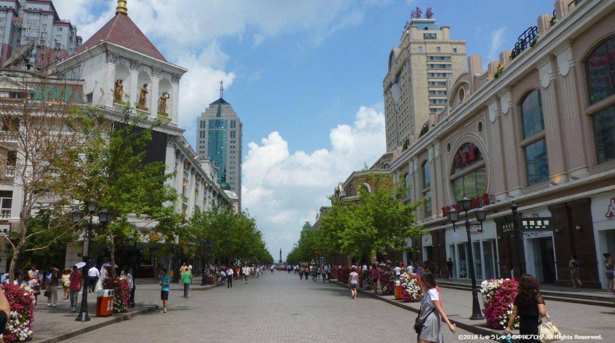ハルビン中央大街