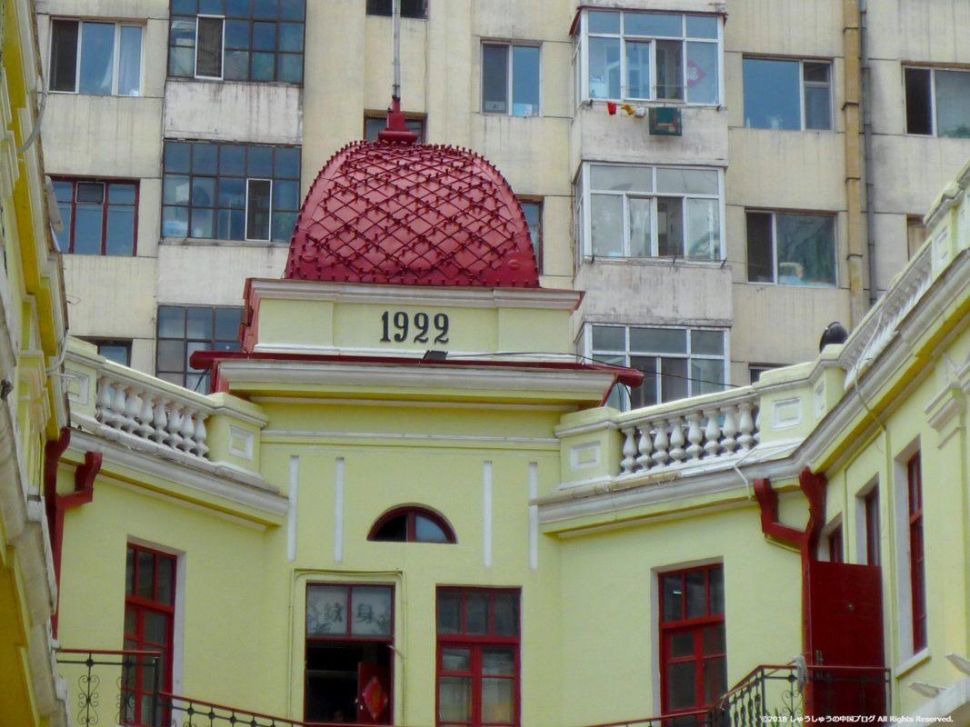 ハルビンの中央大通りのロシア建築その3
