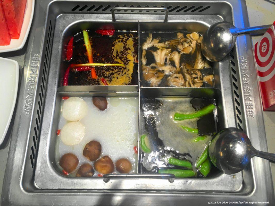 海底捞で人気の4つの味が楽しめる鍋