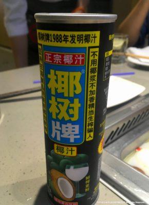 中国のココナッツジュース