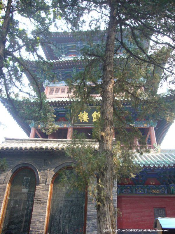少林寺鼓楼近景