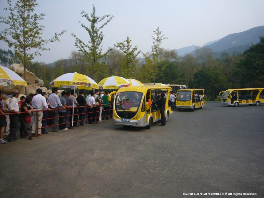 少林寺構内バス