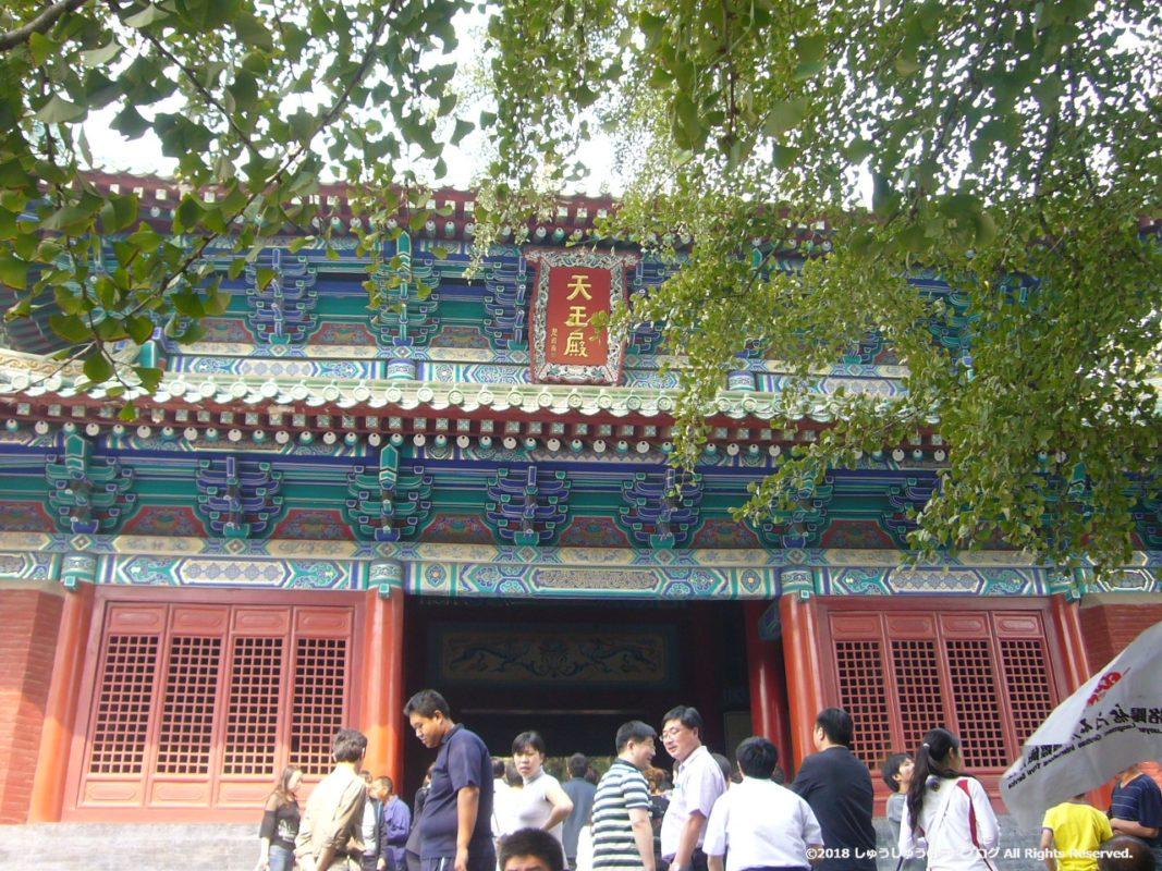 少林寺天王殿その1