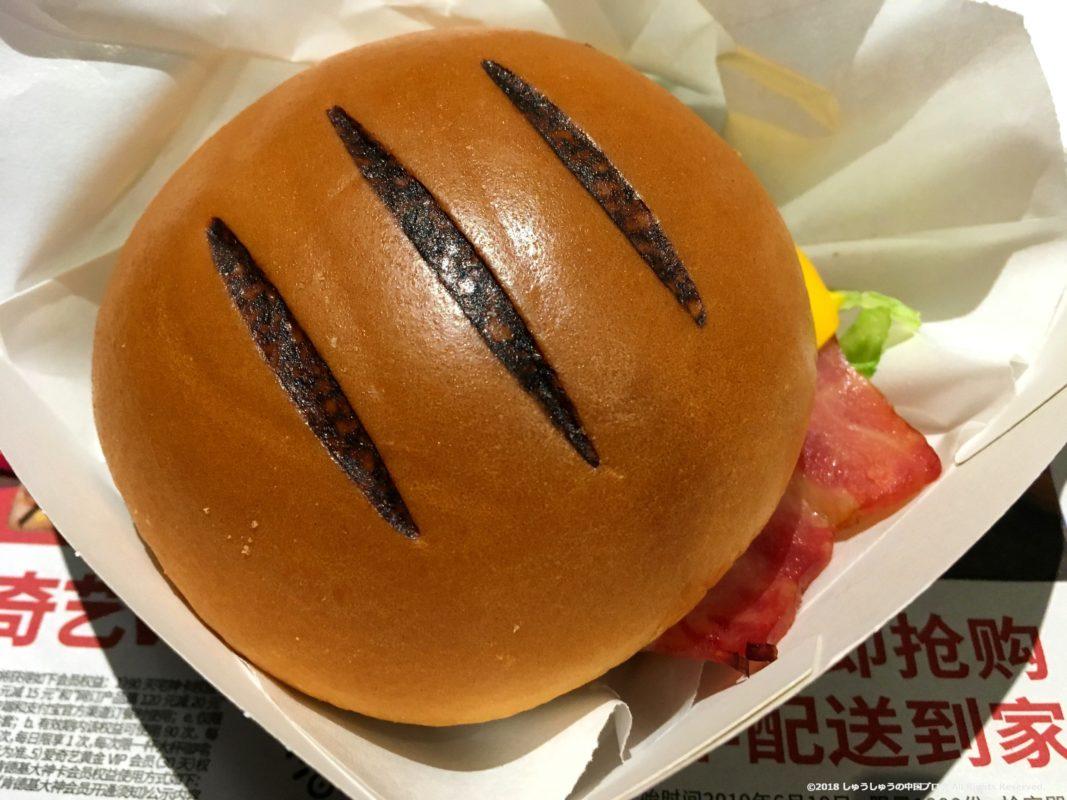 中国のケンタッキーの牛肉ハンバーガー