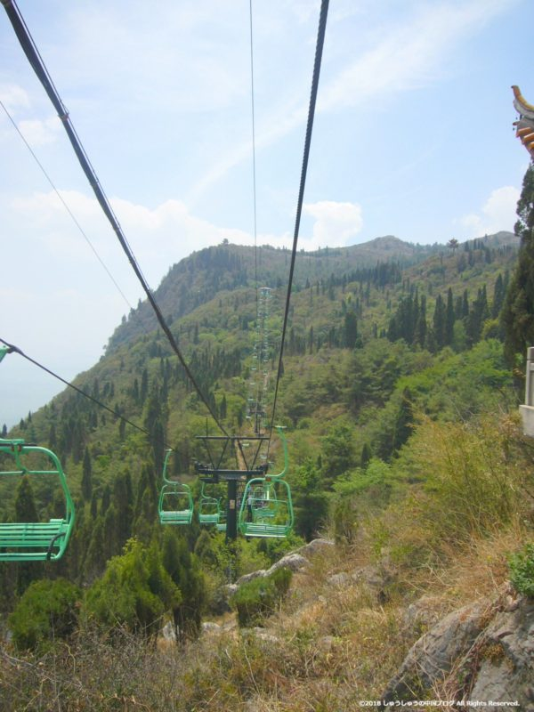西山のリフト
