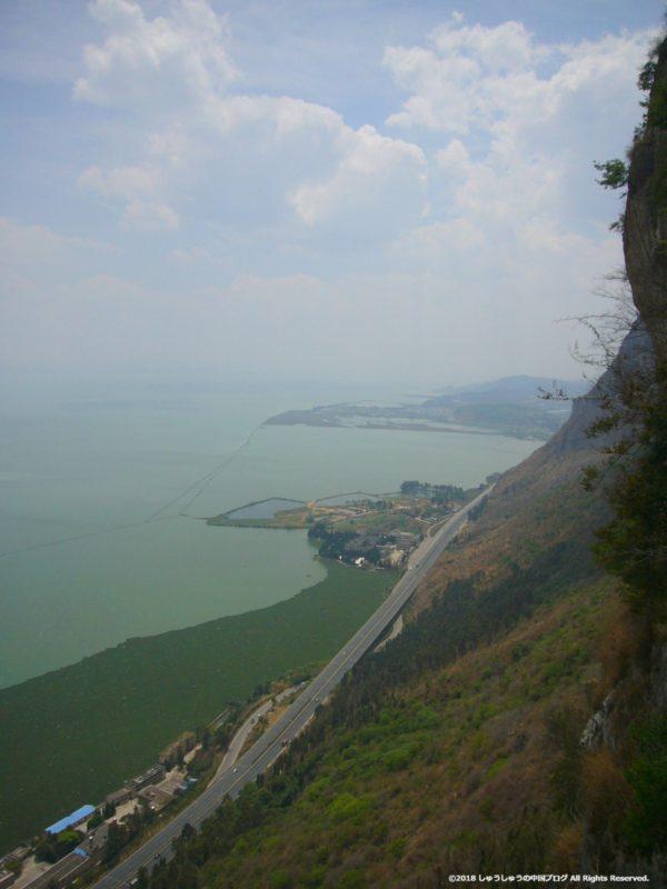 西山から見た滇池の最高の景色