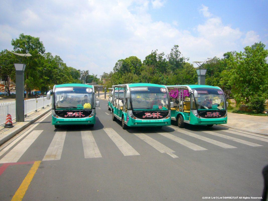 石林の園内周遊バス