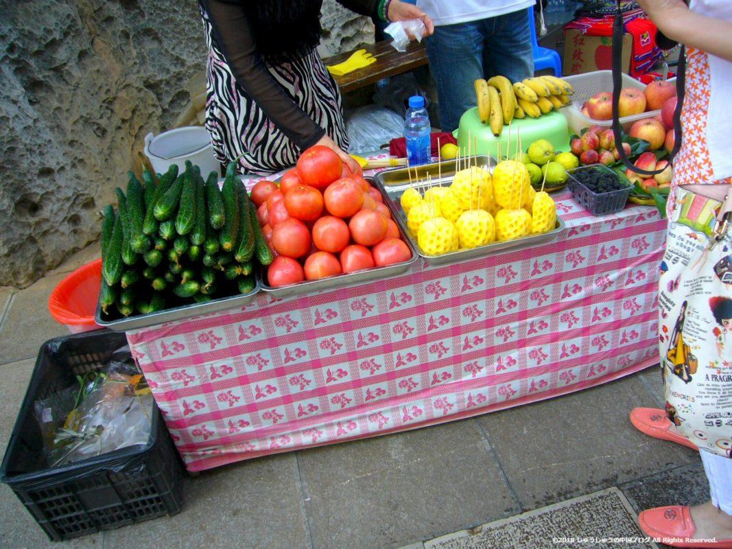 石林で売っていた野菜と果物