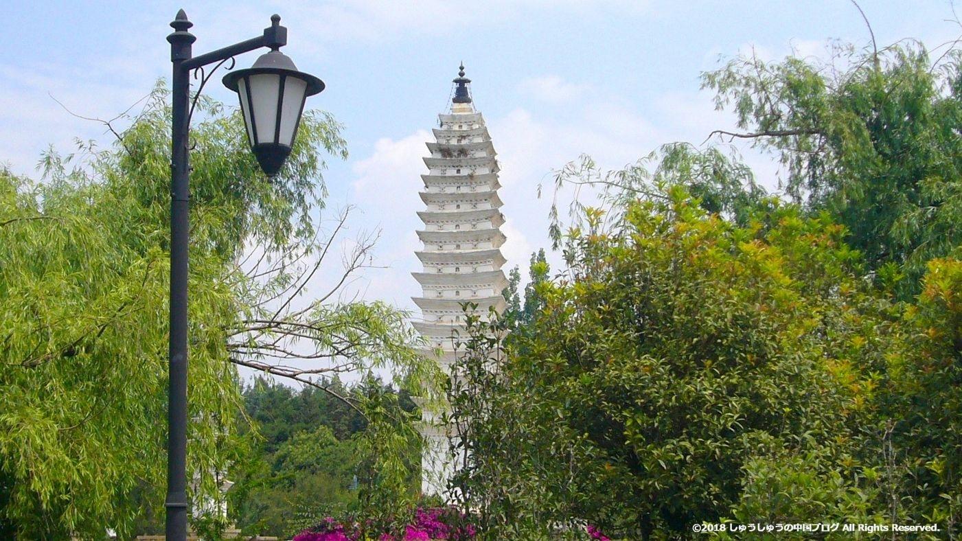 雲南民族村白族村の白族三塔