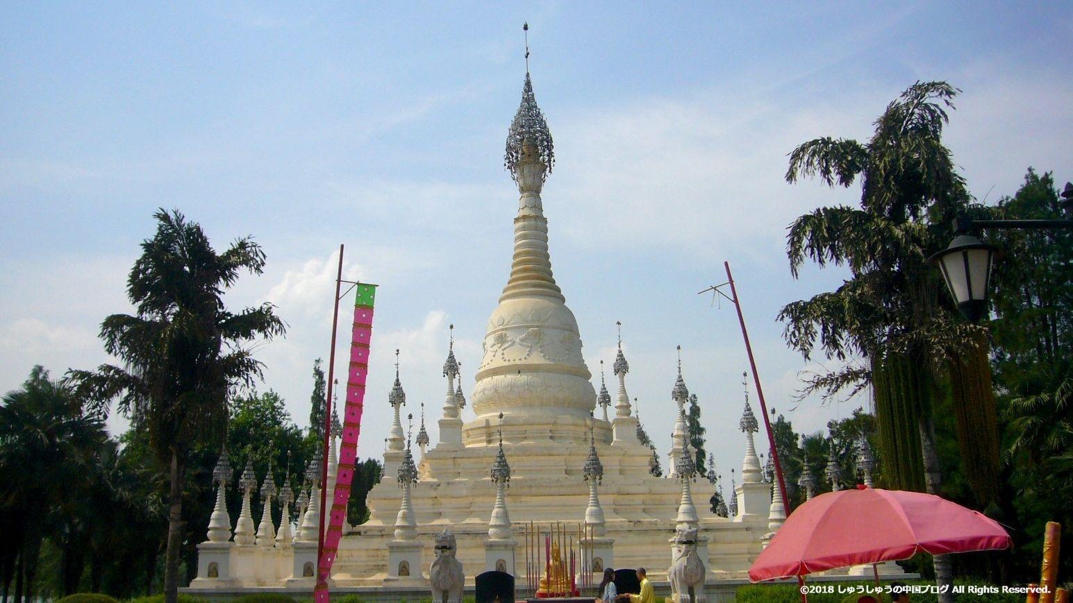 雲南民族村の傣族の寺院