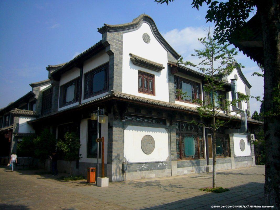 雲南民族村の建物