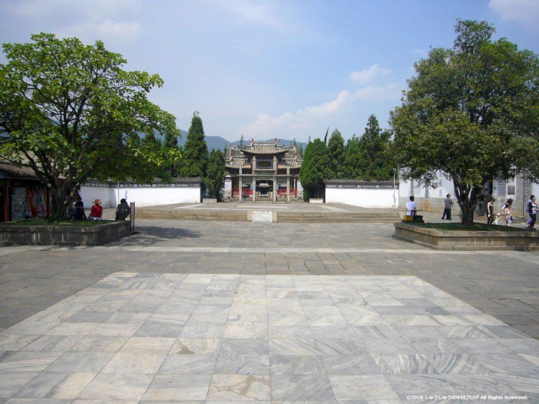 雲南民族村の白族村の広場