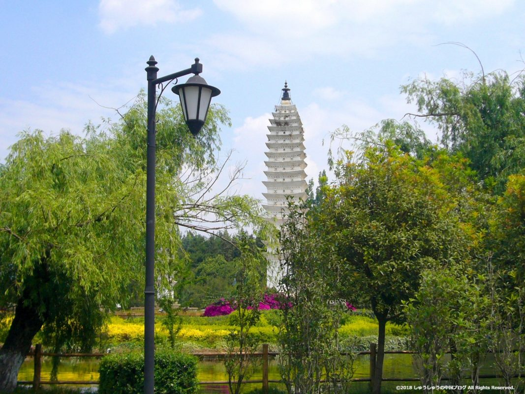 雲南民族村の白族村にある白族三塔