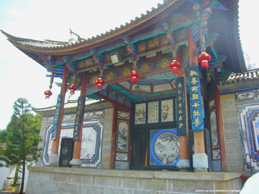 雲南民族村の奥の建物