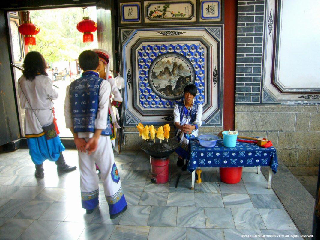 雲南民族村の白族に人々