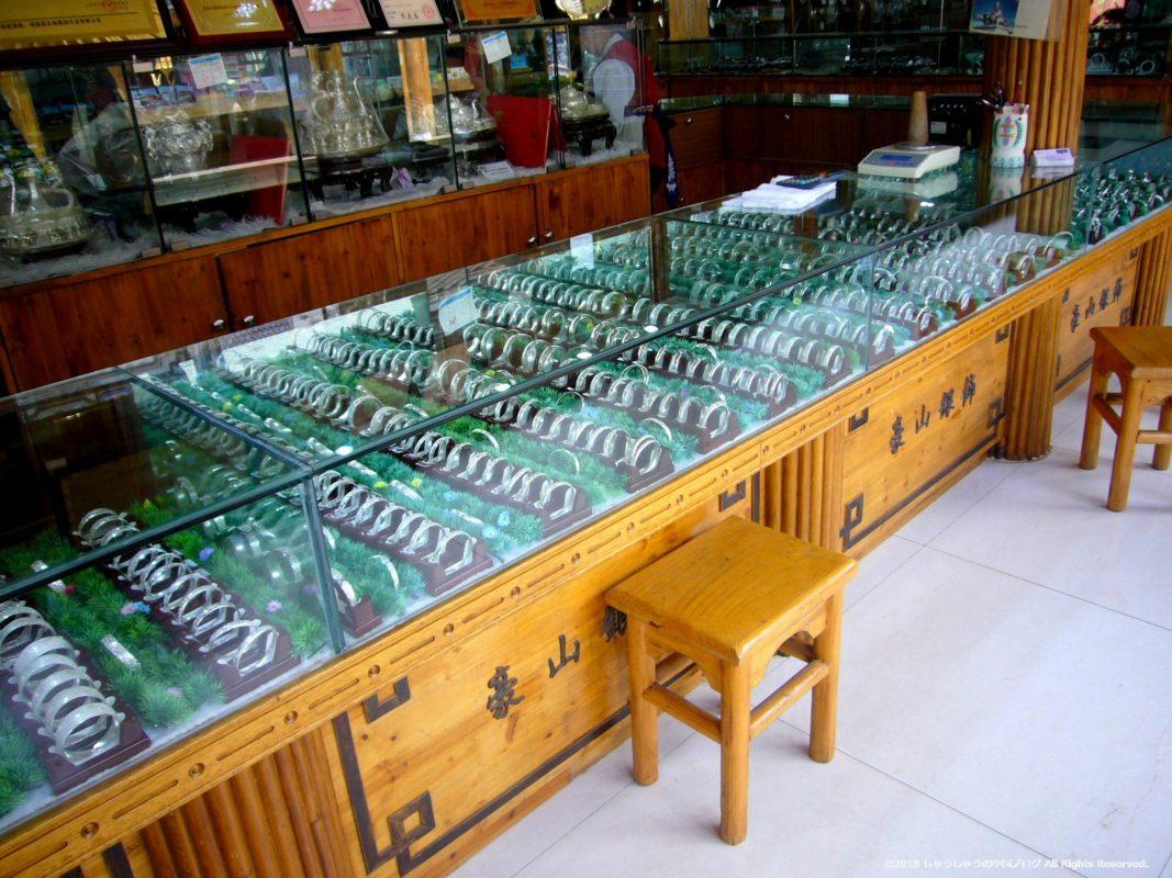 大理白族の銀製品の製品