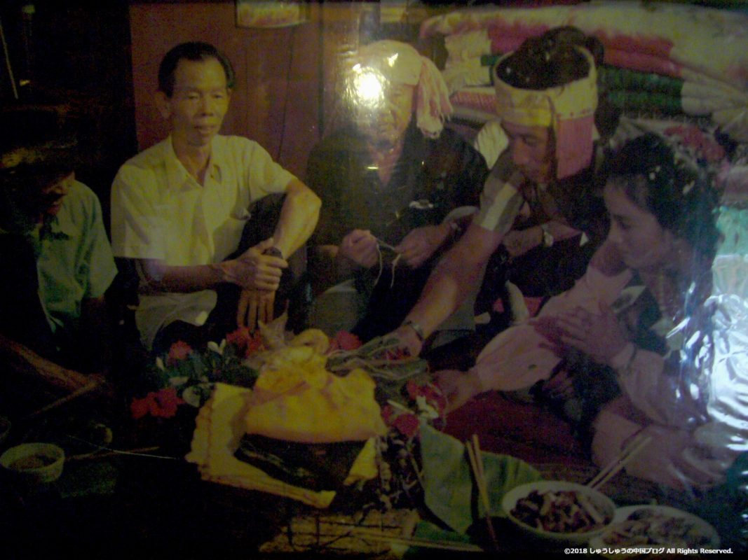 雲南民族村のタイ族の暮らし