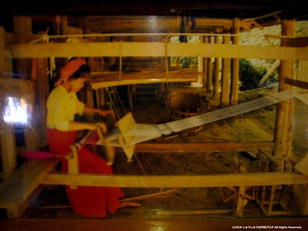 雲南民族村のタイ族の織物