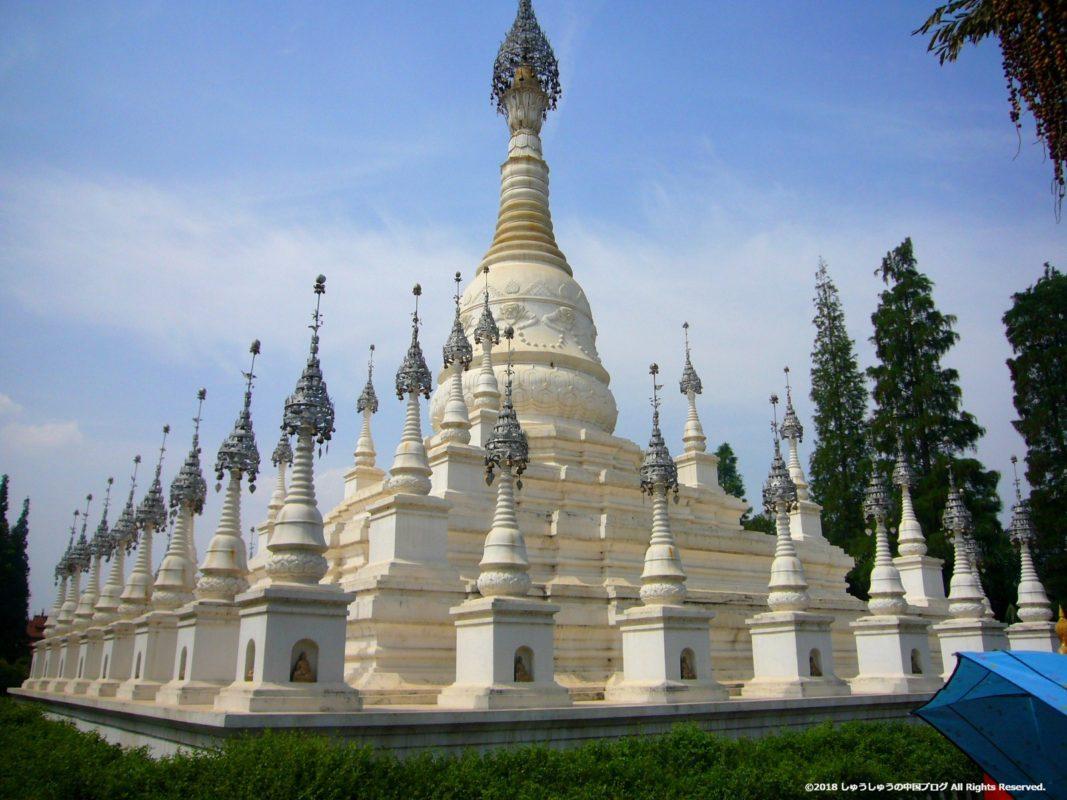 雲南民族村のタイ族の寺院のアップ