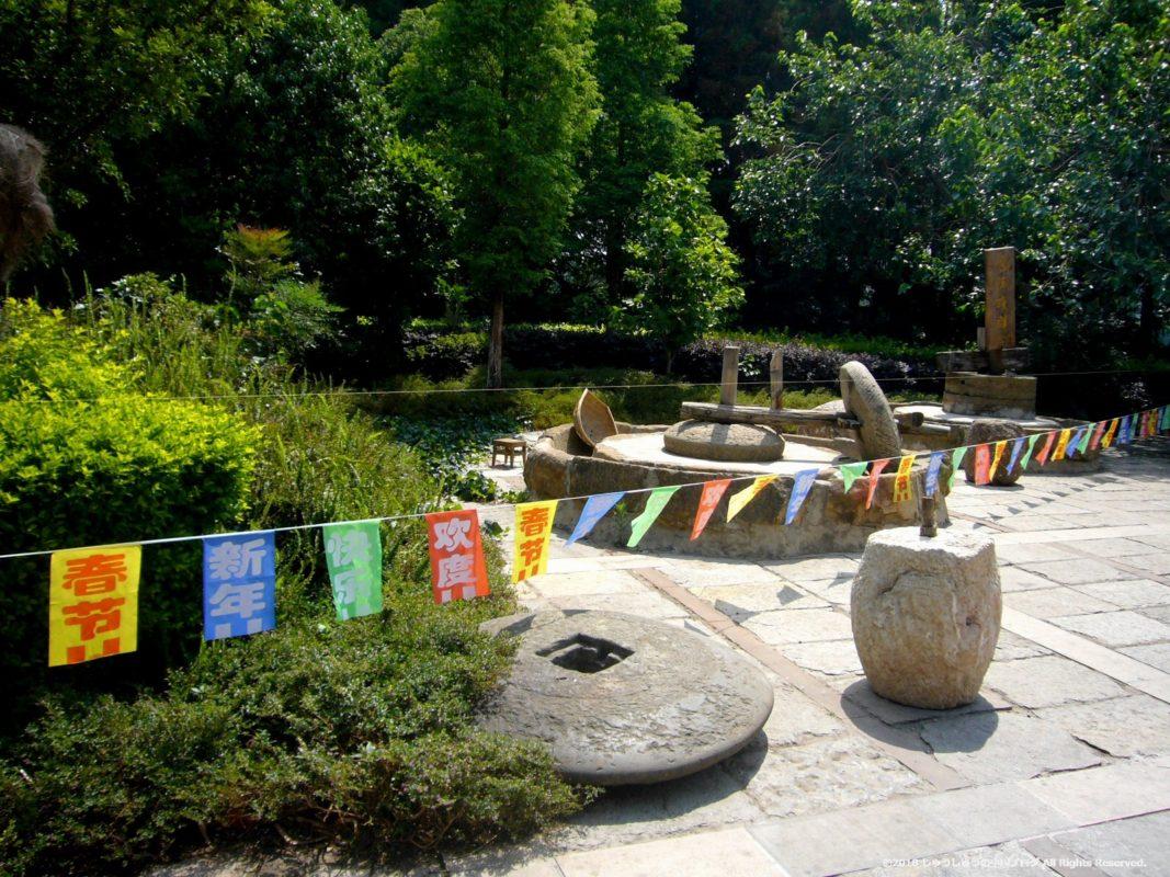 雲南民族村の水族の生活用品